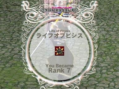 mabinogi_2010_07_17_06.jpg