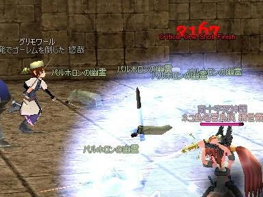 mabinogi_2010_10_24_01.jpg