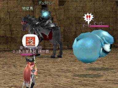 mabinogi_2010_10_24_02.jpg