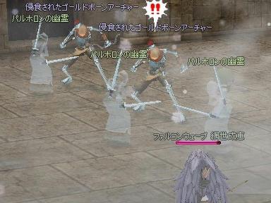 mabinogi_2010_10_31_04.jpg