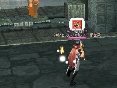 mabinogi_2010_10_31_08.jpg