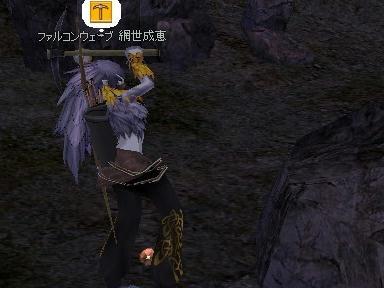 mabinogi_2010_11_03_00.jpg