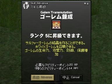 mabinogi_2010_11_04_04.jpg