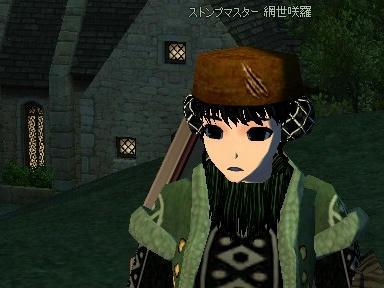 mabinogi_2010_11_16_02.jpg
