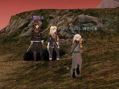 mabinogi_2010_11_20_01.jpg