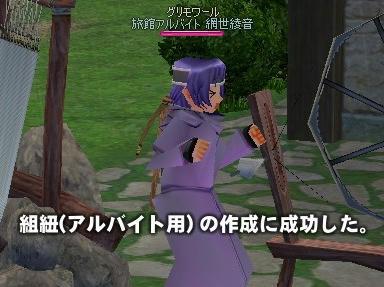 mabinogi_2010_12_09_00.jpg