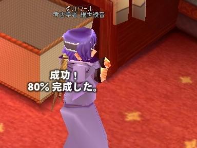 mabinogi_2010_12_09_01.jpg
