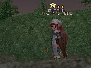 mabinogi_2010_12_12_01.jpg