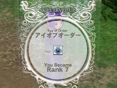 mabinogi_2010_12_15_01.jpg