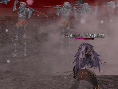 mabinogi_2011_01_08_01.jpg