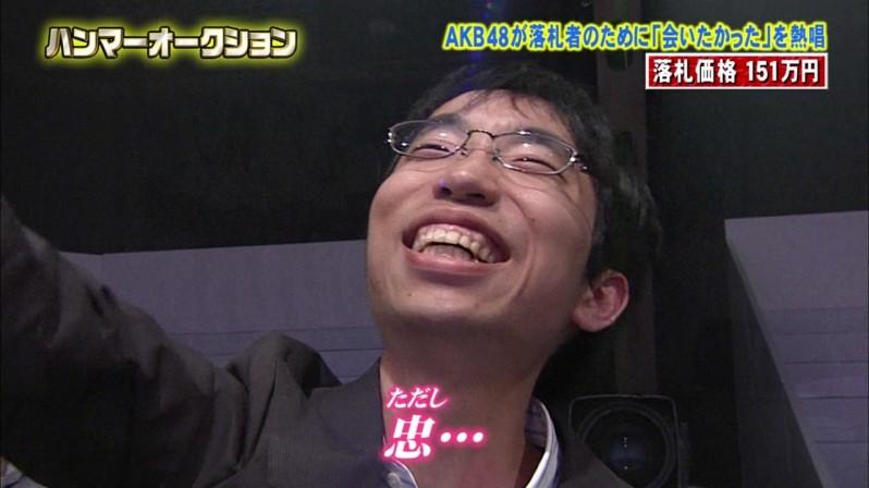 AKB48 が貴方のためだけに歌ってくれた 忠