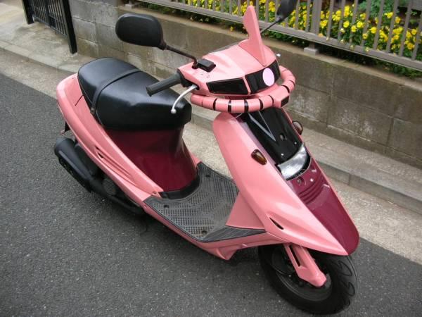 シャア専用バイクというかスクーター