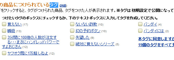 S.H.フィギュアーツ バーナビー・ブルックスJr. Amazon.co.jp (R) EDITION