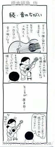 manga12.jpg