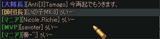 blog8.jpg