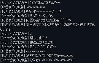 blog48.jpg