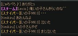 blog80.jpg
