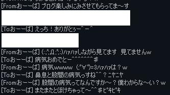 blog85.jpg