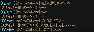 blog88.jpg