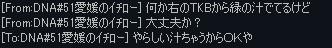 blog91.jpg
