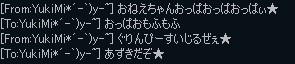 blog119.jpg