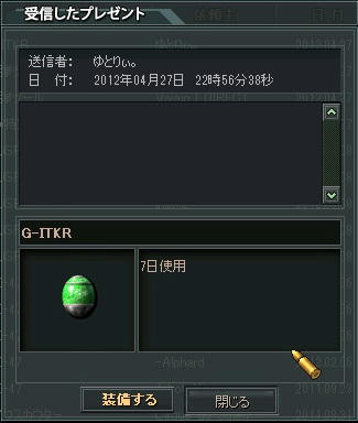 blog127.jpg