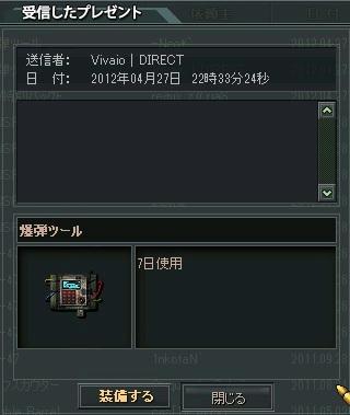 blog129.jpg