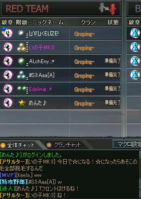 blog135.jpg