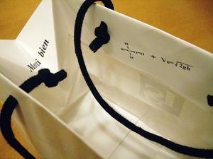 かわいい紙袋