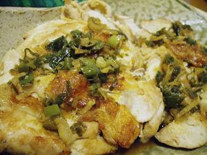 揚げ鶏の香味ソース