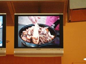 テレビだ!!