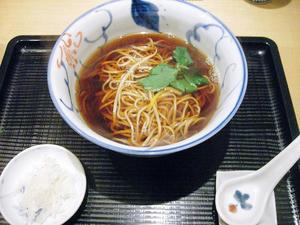 かけ750円