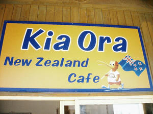 KiraOra