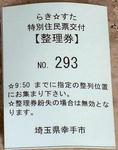 bb53da22.jpeg