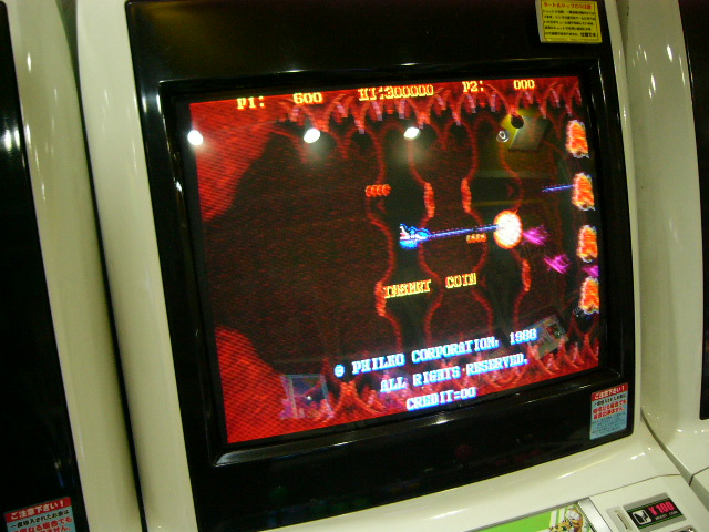 TOWER BLOG 7F レトロ 入換え (11/13 ...