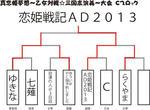 c6420120.jpeg