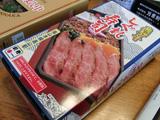 【高山】飛騨牛しぐれ寿司