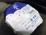 【大阪】八角寿司