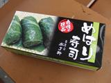 【和歌山】めはり寿司