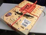 【新津】鮭の焼漬弁当