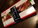 【出水】鹿児島黒豚ステーキ&牛すき焼き弁当