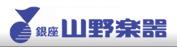 山野楽器本店イベントページURL