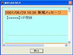 VIPbann.JPG