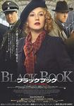 blackbook01.jpg