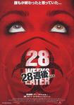 28weekslater01.jpg