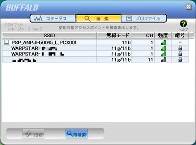 ee7c73d8.jpg