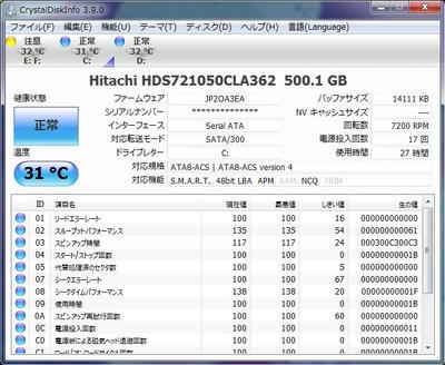 HGST500GB.jpg