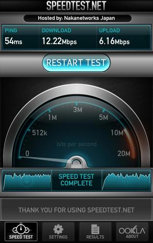 1230 LAN.jpg