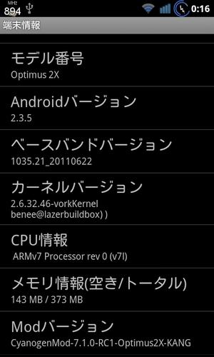 screenshot-1318778193942.png