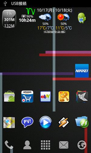 screenshot-1318778553526.png